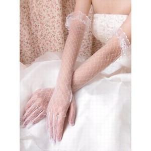 Tulle Elegant White Bridal Gloves - 1